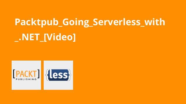 آموزشمعماری ServerlessباNET.